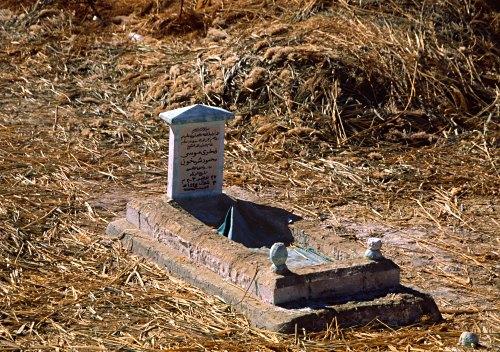 small grave