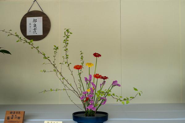 Ikebana at Meiji Jingu