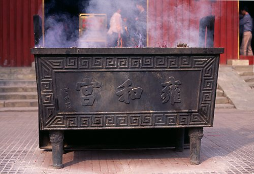 Incense, Lamasery, Beijing. .