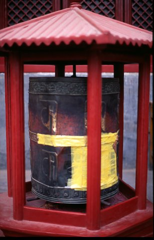 prayer-wheel.