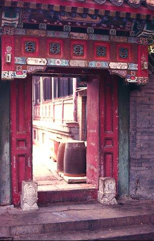 Lamasery, Beijing.