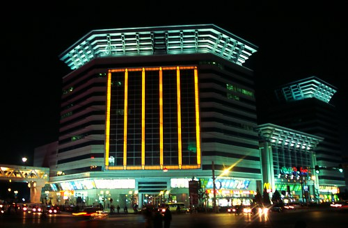 Beijing by Night: Shopping Mall.