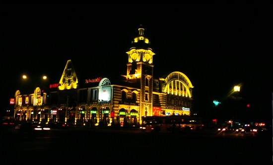 Beijing by night - the old railway station has been converted into a shopping mall.