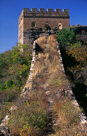 Great Wall at Jinshan.