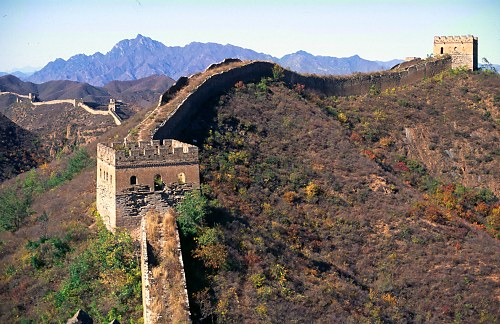 Great Wall at Jinshan