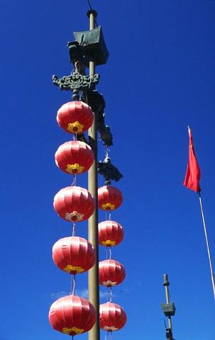 Chinese Lanterns, Badaling.