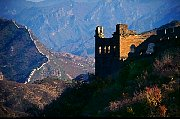 Pictures of the Great Wall at Jin Shan and Badaling.