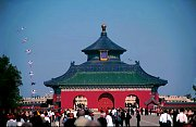 Click here for images of the Emperors  Palace and the Temple of Heaven.