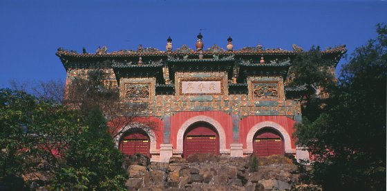 Lama temple at the summer palace