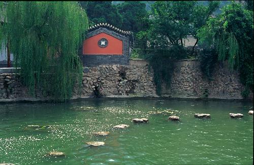 Huaqing Park