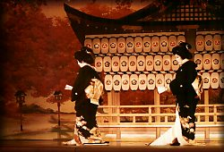 Theatre performance in Kyoto, Japan