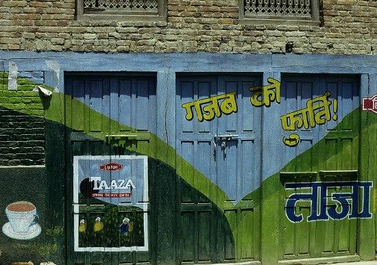 Shop gate, Kathmandu, Nepal.